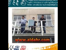 floating scaffold 110V voltage hoist suspended platform Factory