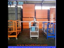 Galvanized Machine Zlp800 Boom Lift For Sales