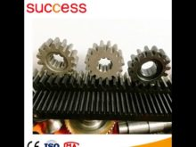 Helical Rack Gear