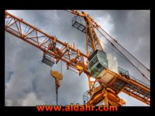 High Efficient Construction Building Elevator