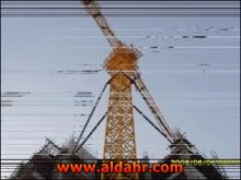 High Quality Building Tower Crane QTZ63/PT5013