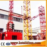 High Quality Mobile Travelling Tower Crane