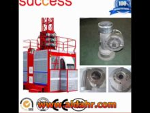 Hoist Use Passenger Reduction Reducer