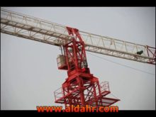 Hot Sale QTZ125/TC6018 Hydraulic Topkit Tower Crane with CE Certificate