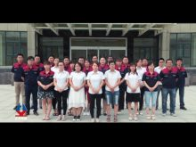 Huiyang Company Video-English