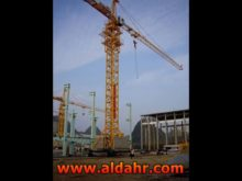 Internal Climbing Tower Crane Qtz100 5613