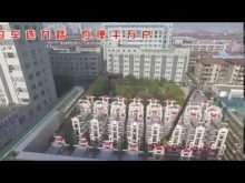 Jiuroad Parking China Largest Project Smart Rotary Vertical Parking System