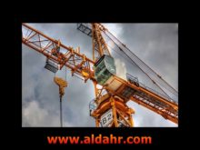 kursus tower crane 2015