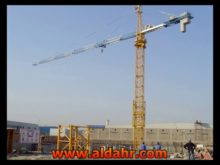Low Price Qtz 63 Topkit Tower Crane Construction Machinery From China