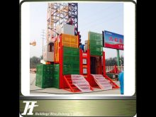 Multi Speed Construction Elevator ,15-95 m/min Building Hoist,Construction Elevator