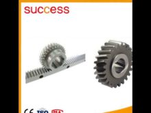 Rotating Gear Ring Pinion Gears Ring For Concrete Mixer & Gear Ring For Excavators Parts