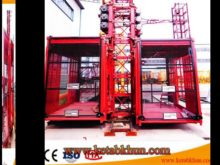 Sc200 Single Cage Material Hoist For Construction Passenger Elevator