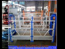 Shape Customized Suspended Platform Cradle