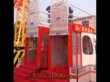 single cage construction elevator/construction hoist elevator