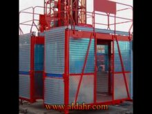 Single Cage Material Hoist for Construction
