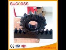 Small Spur Gear Wheel