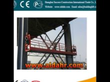 suspended rope platform/rope suspended platform/swing stage CE proved