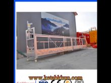 Suspended Wire Rope Platform Srp, Zlp Series1