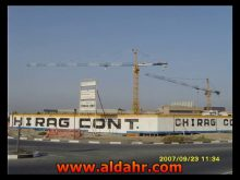 tower crane load capacity