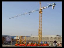 tower crane manufacturers