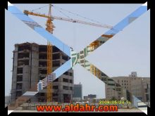 tower crane potain 646 pdf