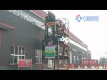 Vertical Rotary Parking System,Smart Parking System,Car Stacker,Vertical Car Stacker