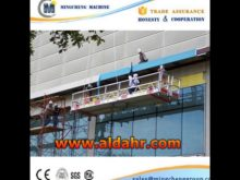 wire rope suspended platform/Steel cable suspended platform