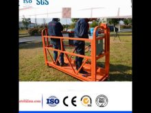 Zlp Suspended Wire Rope Platform, New