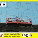ZLP630 Aleación de aluminio andamios Eléctricos,plataforma suspendida