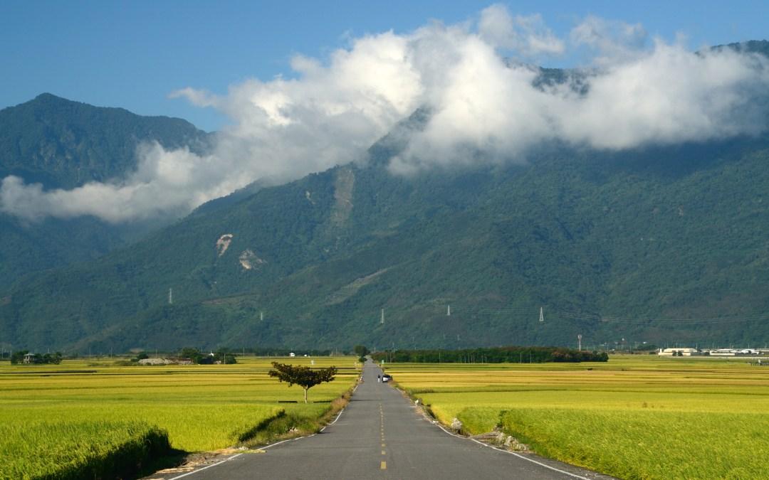 Histories of Taiwan (KP2)