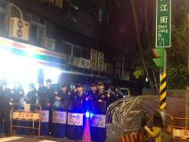 RIot police on standby outside of the parliament (Photo by Felicia Lin)