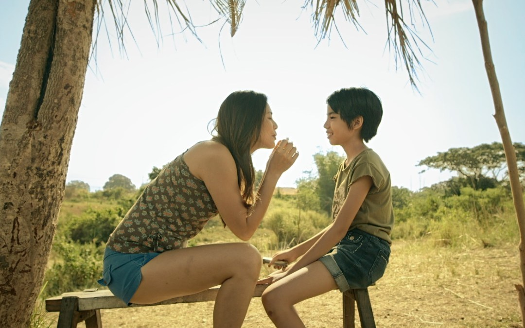 Taiwan International Queer Film Festival (KP26)