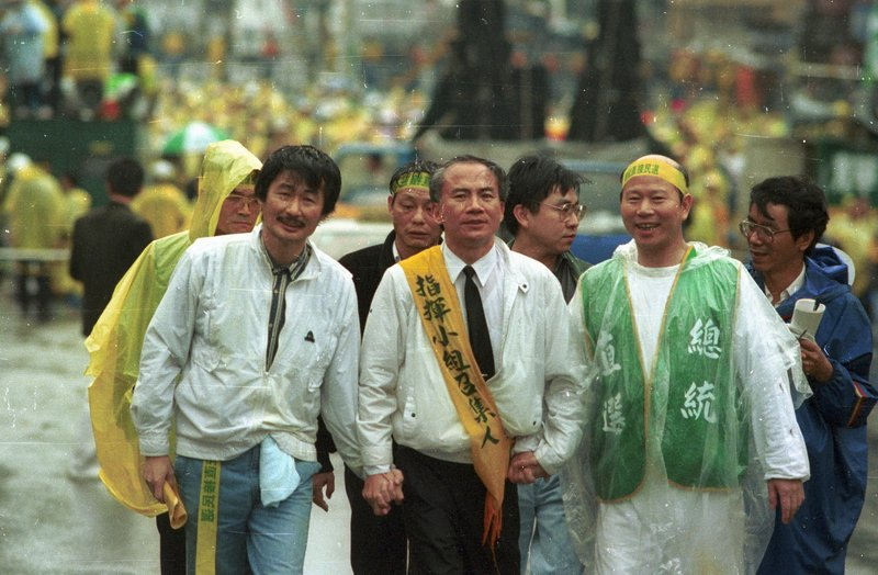 Pro-democracy activists Shih Ming-te, Lin I-hsiung, and Hsu Hsin-liang