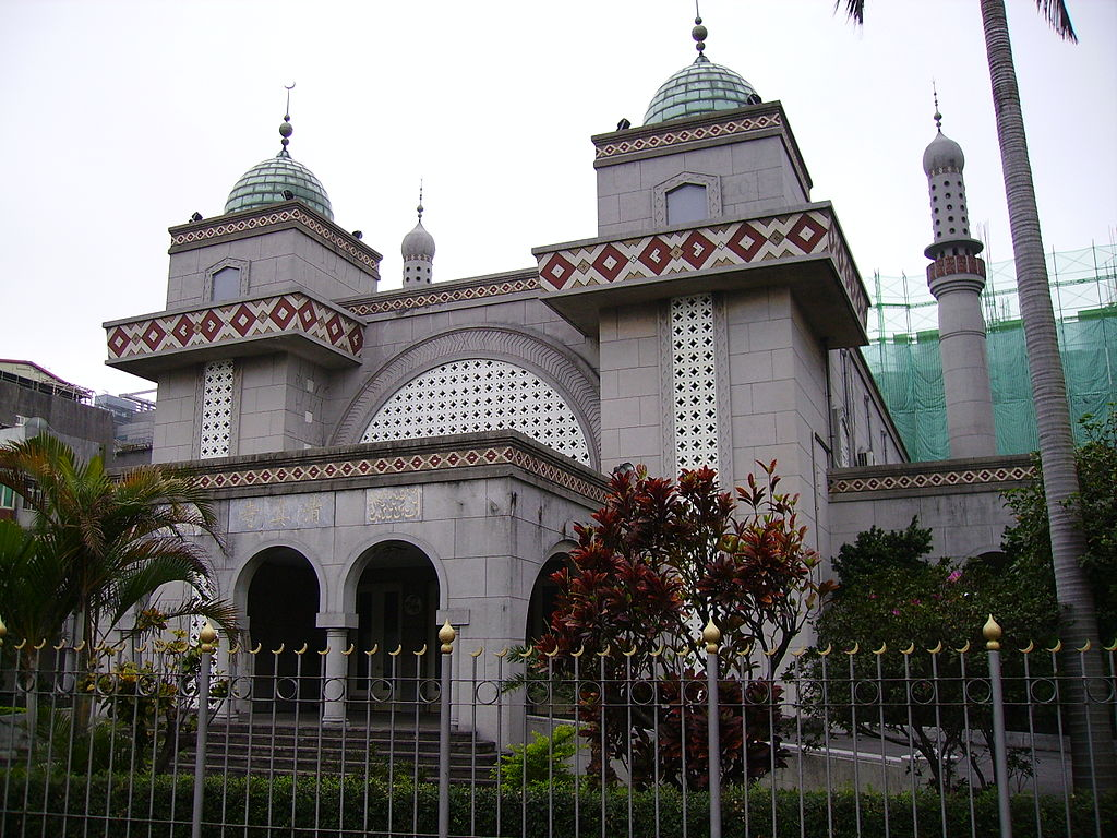 Taipei Grand Mosque (by winertai, CC BY-SA 3.0)