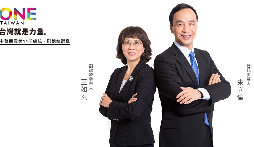 The Unintentionally Revealing Nomination of Jennifer Wang