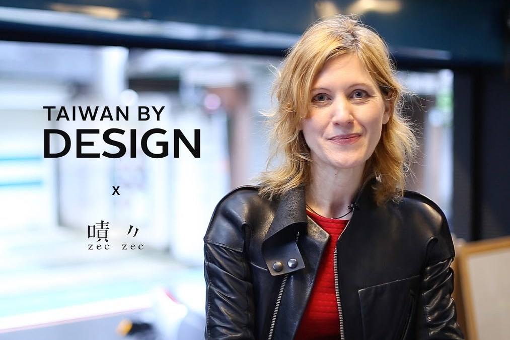 與《Taiwan by Design》作者易安妮訪談