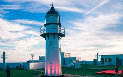 Lighthouse: Dispatches on Taiwanese Democracy