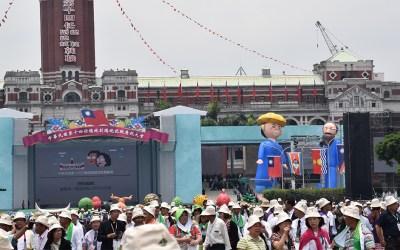 蔡英文就職典禮—台灣走向國際的紀念派對