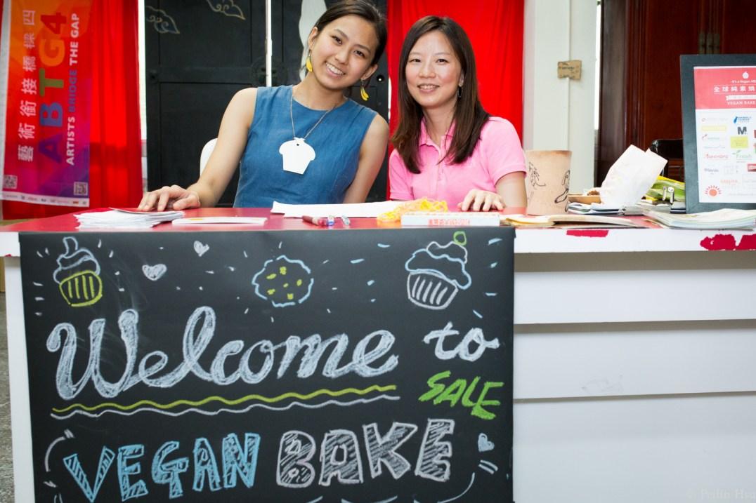 「台北全球純素烘焙義賣」活動現場 (Peilin Hsu 攝影)