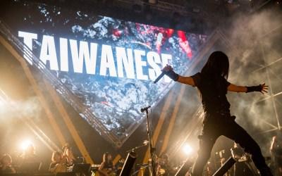 台灣與世界再接軌—小說、電影,金屬樂