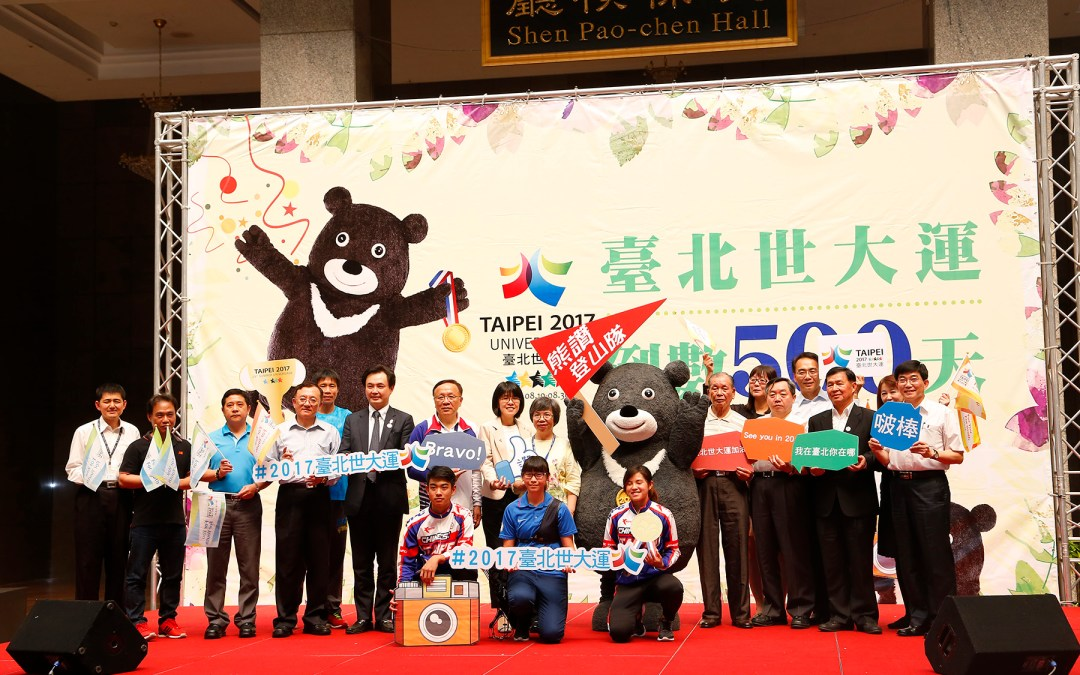 Promoting Taiwan's Global Ties Through Sports Diplomacy