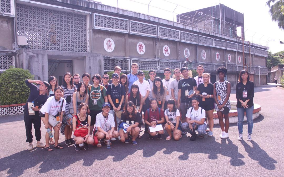 Rediscovering My Taiwan: Taiwan America Student Conference