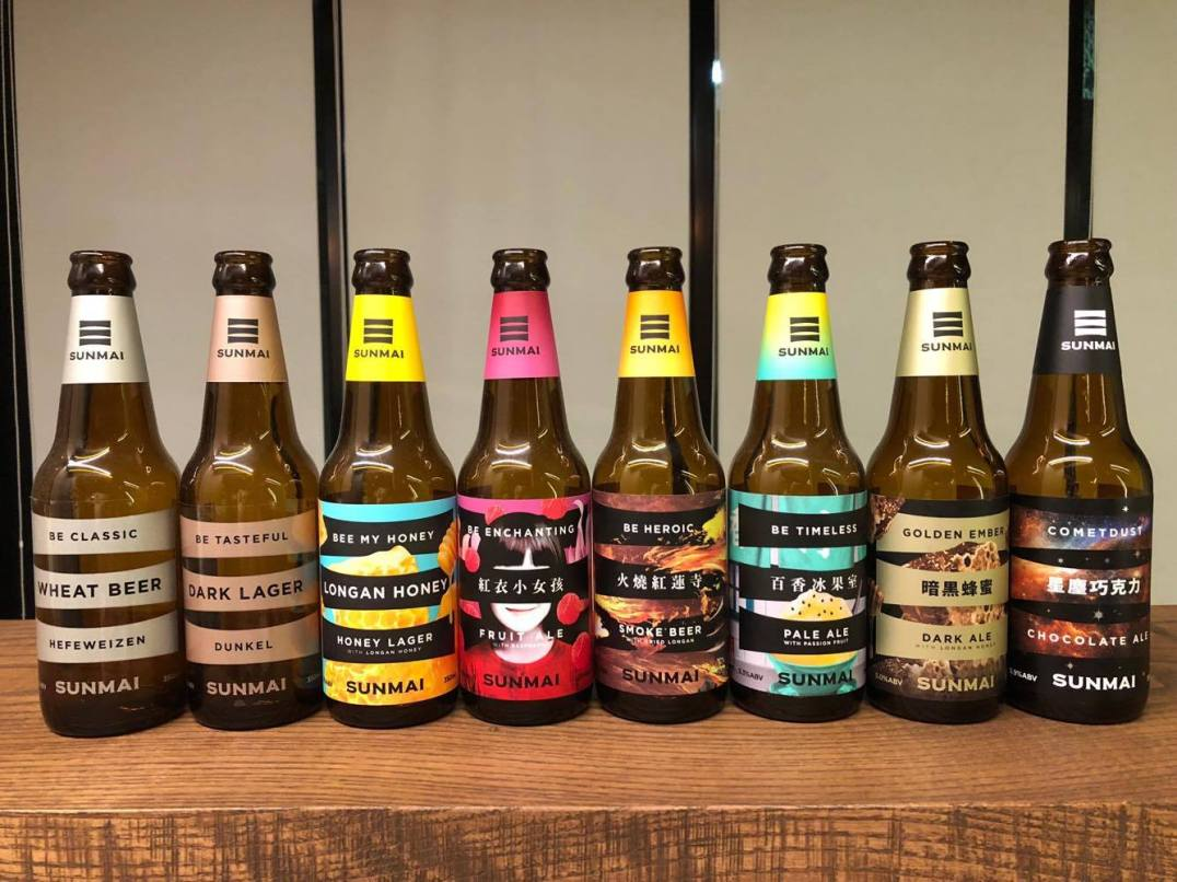 SUNMAI beers (from W. Ted Chen)