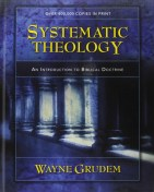 Wayne Grudem Systematic Theology Book Cover