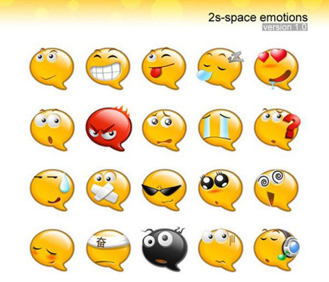 2s-Space Emoticons V1