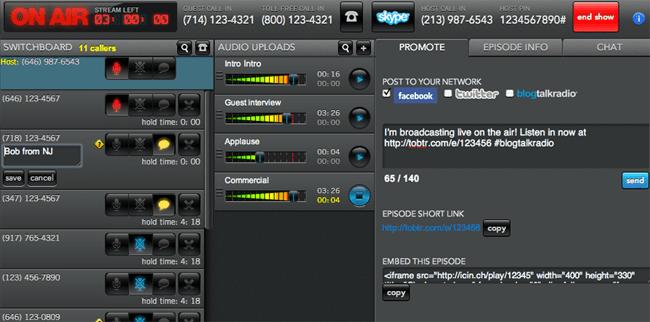 BlogTalkRadio Console