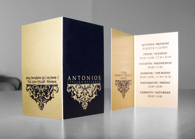Antonios Business Card