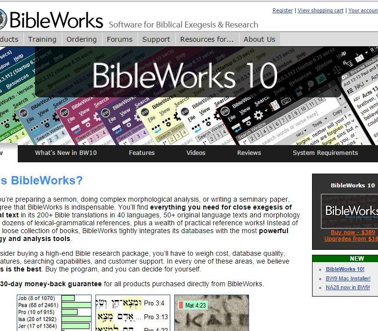 BbileWorks 10 Arrives – Get a Free Book