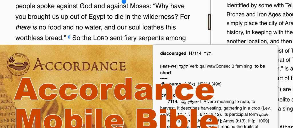 Accordance Bible Software 25 Day Switch Part Two – Accordance Mobile