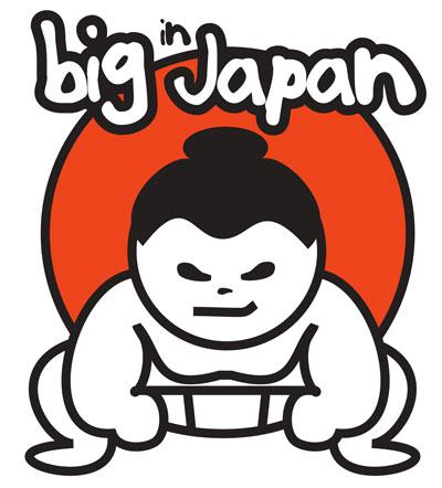 big-in-japan-logo.jpg